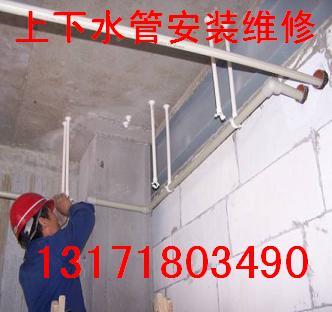 供应河北石家庄上下水管安装维修 石家庄水箱漏水维修安装水斗 地漏