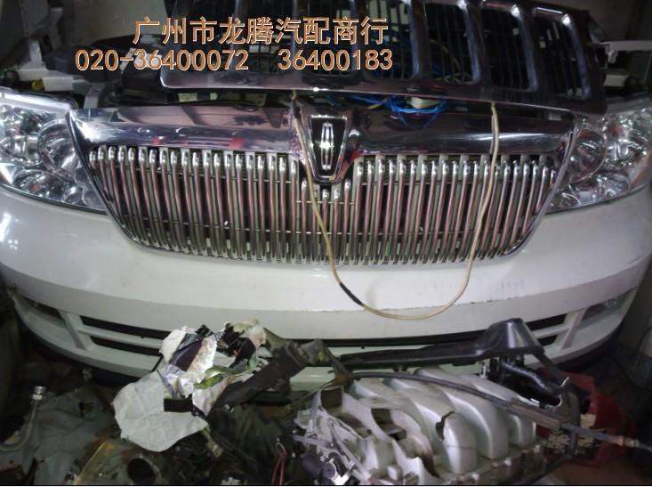 上一条:发动机配件 下一条:本田发动机/广本雅阁发动机 价格:电议&
