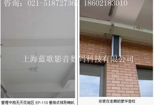 上海中小学校广播方案销售