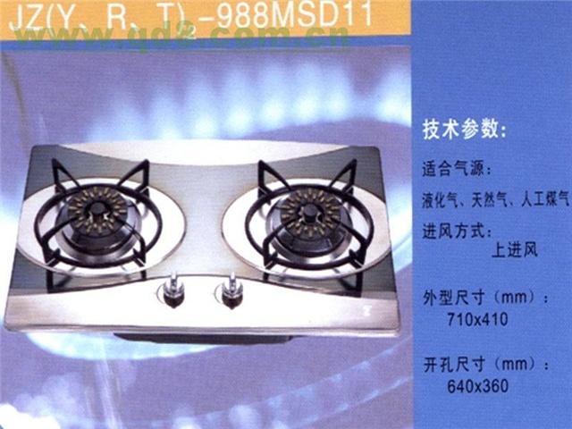 燃气灶图片 燃气灶样板图 北京万顺燃气灶维修电话 x
