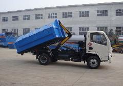 供应新型环卫垃圾车