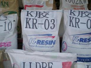 K树脂图片