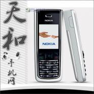 诺基亚2865手机CDMA手机图片