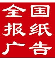 西藏媒体:西藏日报、拉萨晚报、西藏商报西藏媒体西藏日报拉萨晚