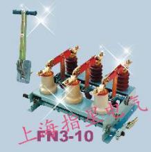 供应负荷开关,FN3,FN5,FN7,FN12各种型号负荷开关