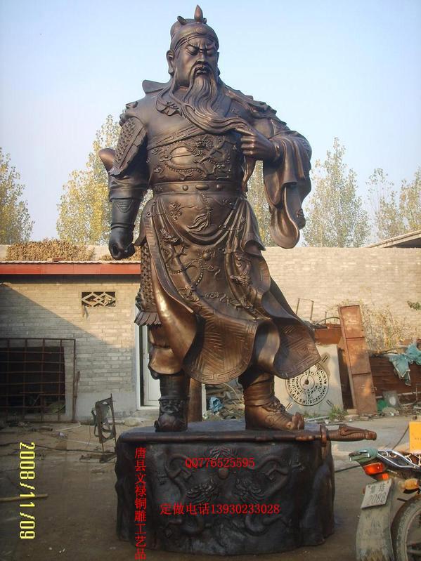 供应关公雕塑,铜雕关公,铸铜关公,关公雕塑