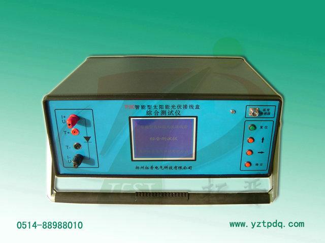 供应太阳能光伏接线盒综合测试仪价格图片
