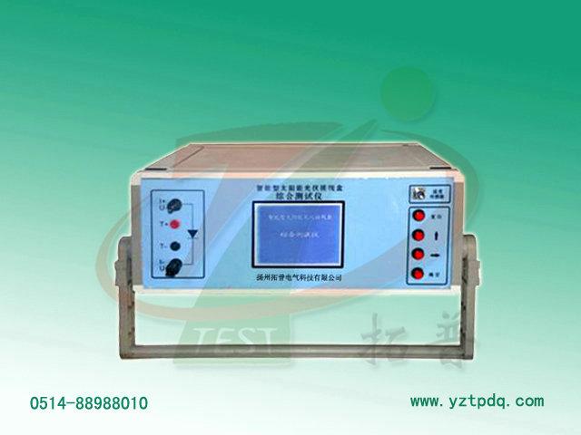 供应太阳能光伏接线盒测试仪生产厂家