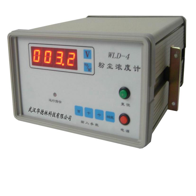 供应粉尘浓度仪5,粉尘浓度计,粉尘在线监测仪批发