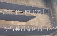 供应增强型防腐复合接地装置,锌铝稀土合金接地材料,纳米接地扁钢