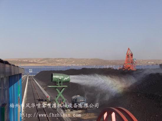 供应200型升降式除尘设备/煤矿粉尘