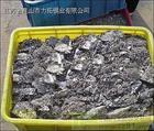 中山废锡渣回收图片/中山废锡渣回收样板图 (1)