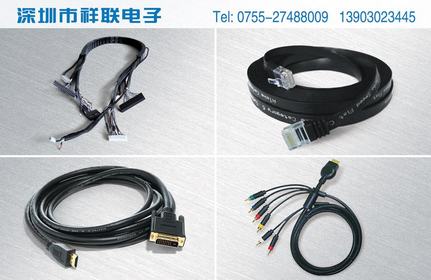 连接线_连接线供货商_供应读卡器连接线