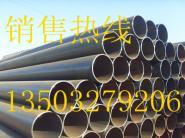 立柱管桩用厚壁焊接钢管图片