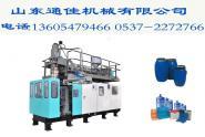 200L塑料化工桶生产设备图片