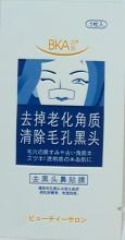 供应鼻贴膜包装袋