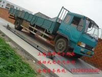 供应上海带轮子型10吨地上衡