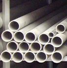 供应环保低碳不锈钢管