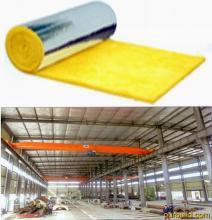 供应铝箔纸玻璃棉