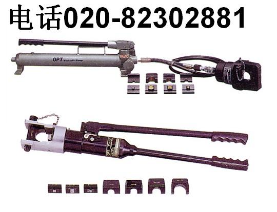 供应OPT油压端子压接钳、压着端子CO-500H图片