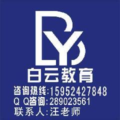 供应苏州景观效果图苏州园林景观设计培苏州景观设计培训