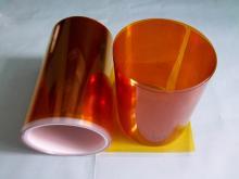 供应耐高温防静电遮蔽保护卡普顿胶带