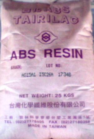 供应用于电子电器家电部件的耐热级ABS原料AX4000