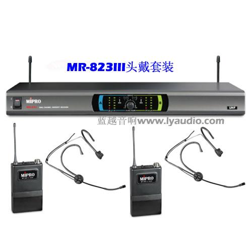 咪宝麦克风mipro无线话筒mr-823iii无线头戴套装