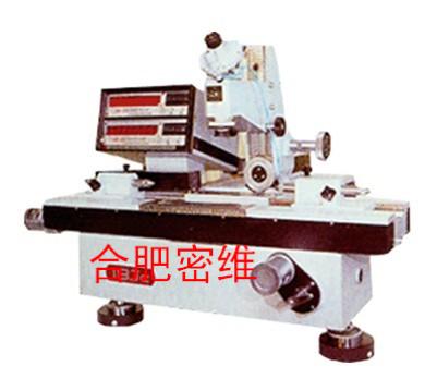 供应安徽密维万能工具显微镜蚌埠工具显微镜黄山工具显微镜