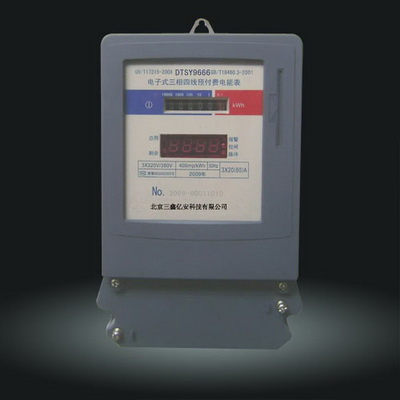 供应IC卡电表就到三鑫亿安