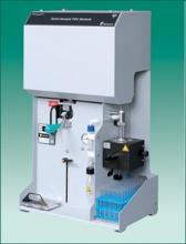 供应固体和液体样品TOC分析仪
