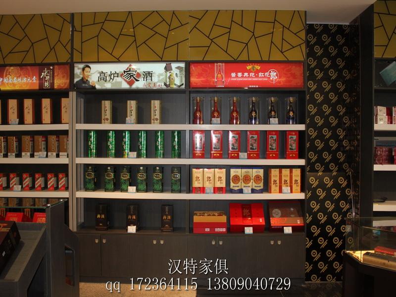 供应精品白酒展示柜台展柜定制