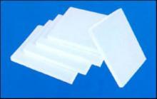 供应硅酸铝及其制品