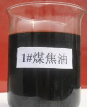 供应上海化工废料溶剂回收