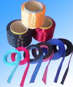 供应用于缎带织造的75D缎带用色丝,三鼎缎带色丝,七彩缎带色丝图片