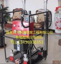 供应烟台聚氨酯喷涂机