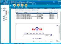 供应上网监控聊天监控屏幕监控软件