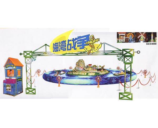 供应公园水上游乐设备遥控船船