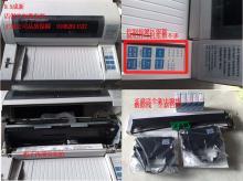 供应二手证书类打印机OKI5860SP 证书发票类打印