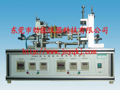 供应插头插座机械寿命试验机