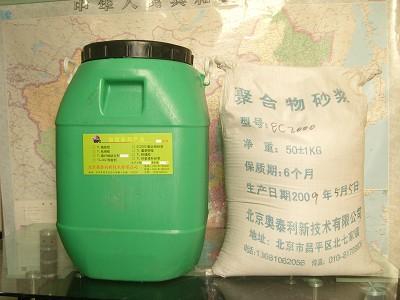 供应萍乡防水砂浆价格九江防水砂浆标准