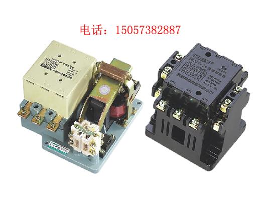 cj10交流接触器价格