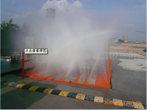 供应工程洗车机