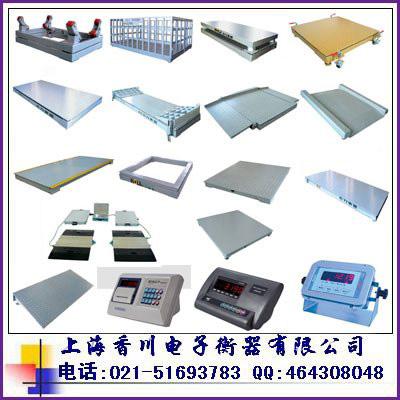 供应上海计量称重设备∑上海称重设备厂家【给力价格】上海称重设备价