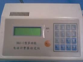 电话计费器检定仪