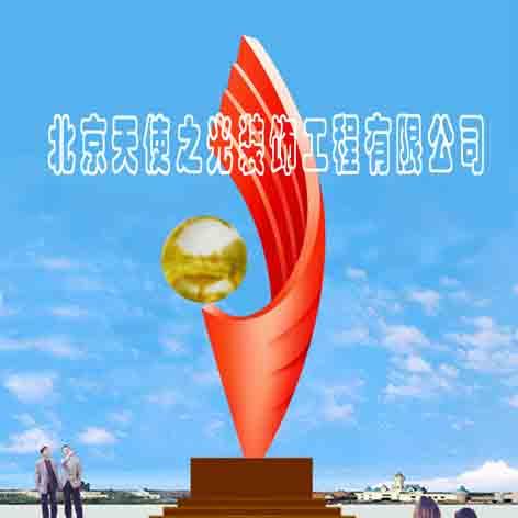 供应铁艺烤漆雕塑、北京雕塑铁艺烤漆雕塑北京雕塑图片