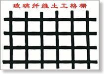 哈尔滨土工格栅产品图片/哈尔滨土工格栅产品样板图