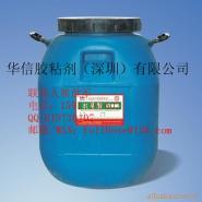 硅胶与PVC模压热硫化胶水处理剂图片