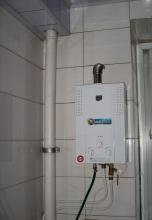 奥特朗热水器维修电话报价