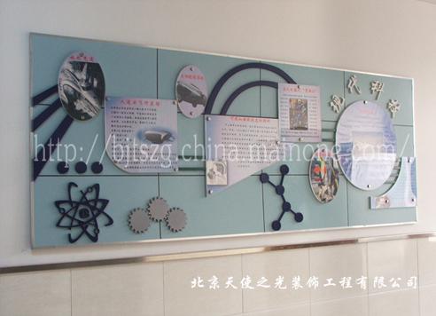 学校走廊装饰楼道装饰校园文化图片/学校走廊装饰楼道装饰校园文化样板图